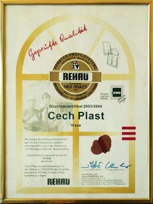 Сертификати - Сертификат 1