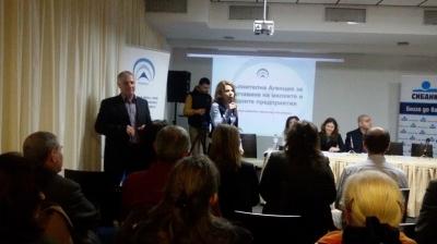 Deputy Regional Governor of Vratsa Irina Ivanova